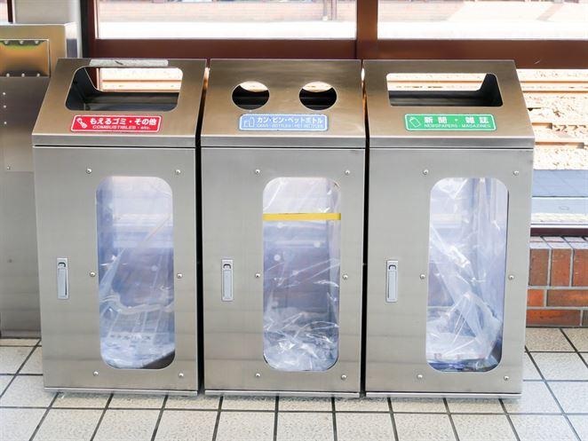 Ako sa darí vysporiadať sa s plastovým odpadom Japonsku?